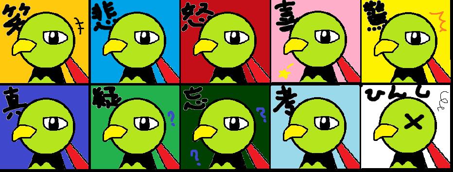 いん じゅう 江戸川 乱歩