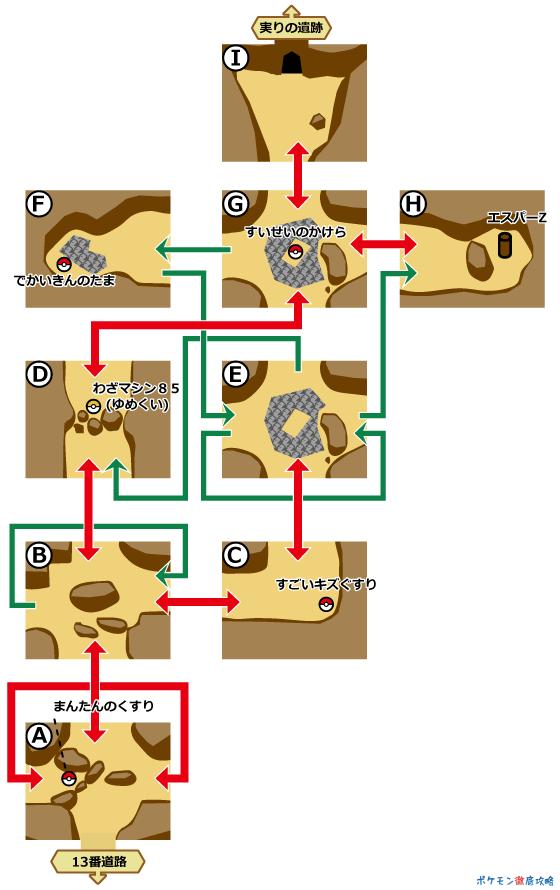 ハイナ砂漠出現ポケモンとマップ画像攻略 ウルトラサンムーン