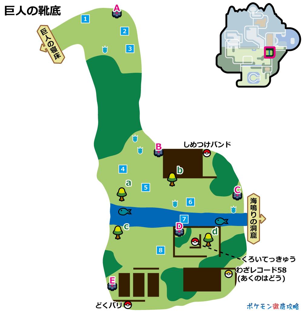 きりん ポケモン 行き方 の 盾 剣 げ 湖