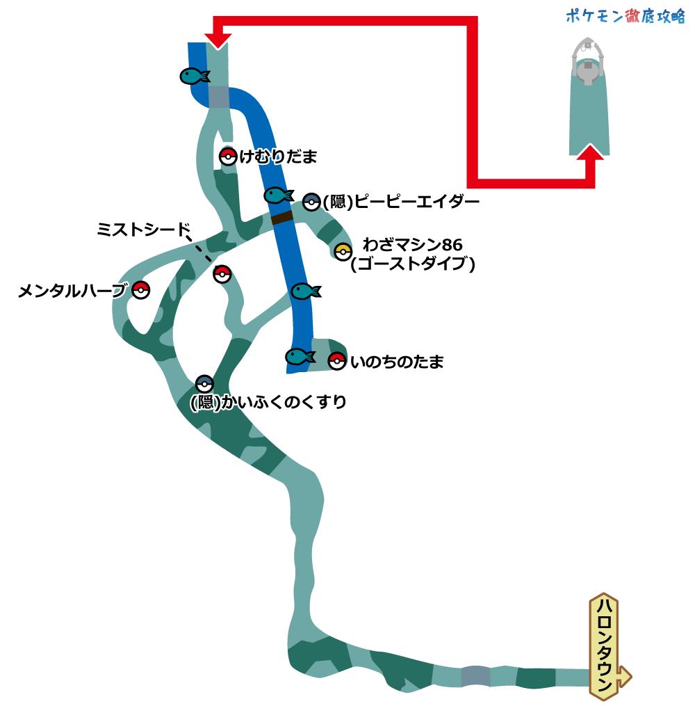 ポケモン剣盾ザシアン厳選