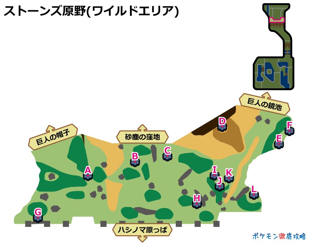 メタモン島 剣盾