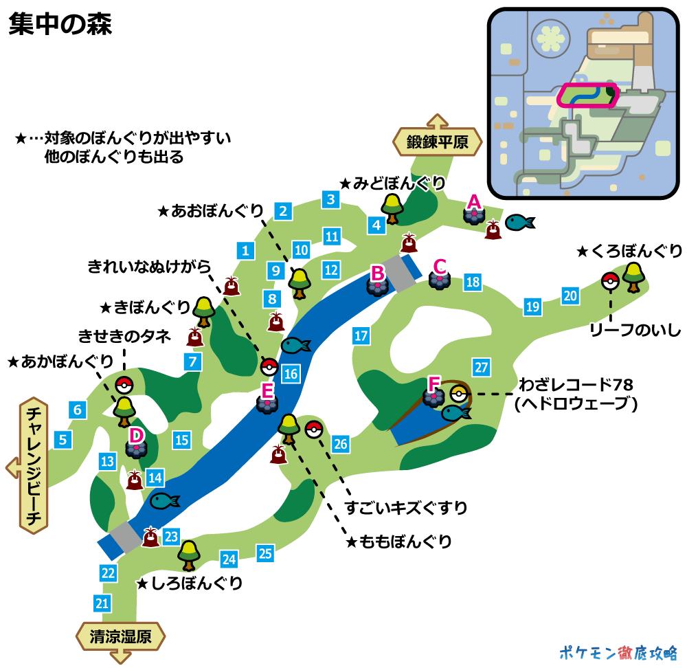 復活 盾 ポケモン 剣 固定 シンボル