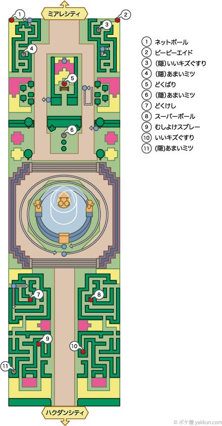 ポケモンXY攻略チャート02 (ショウヨウシティジムまで